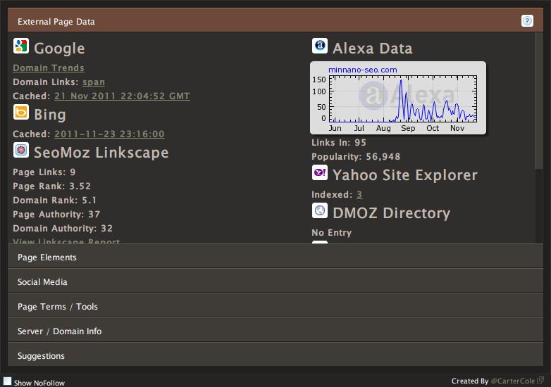 seo site toolsキャプチャ画面