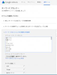 検索数を取得する処理